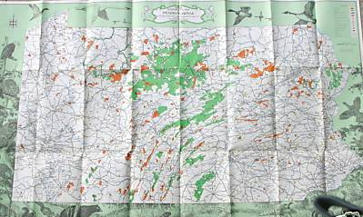 1940's Pennsylvania State Road Maps